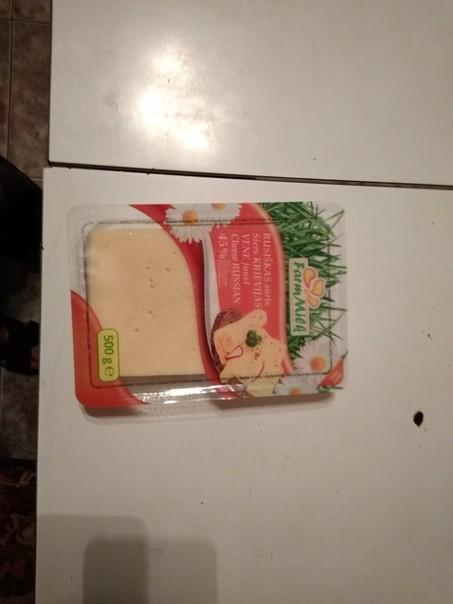 Сыр Juust Farm Milk ЭСТОНИЯ 500 г