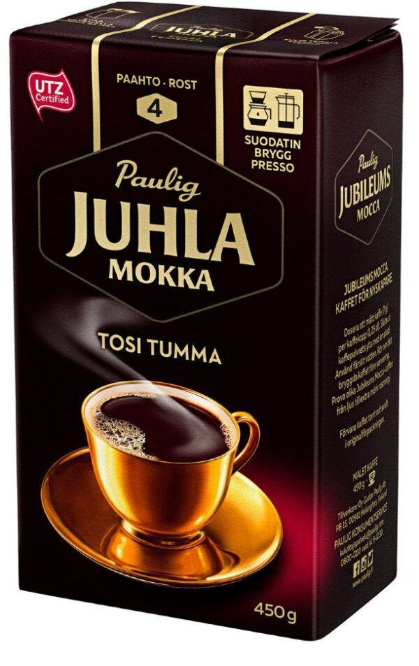 Кофе молотый PAULIG MOKKA TUMMA, 500 ГР. Крепость 4