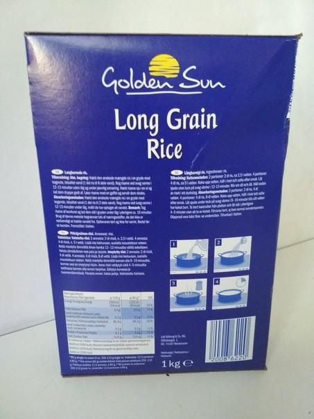 Goldensun Long grain rice Рис длиннозерный