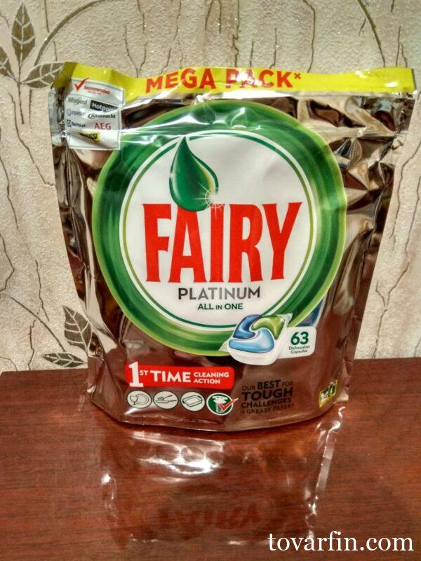 Таблетки для посудомоечной машины Fairy Platunum 63 шт