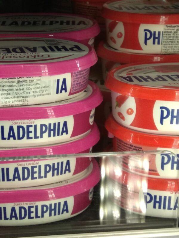 Сыр Филадельфия новые виды 200 г