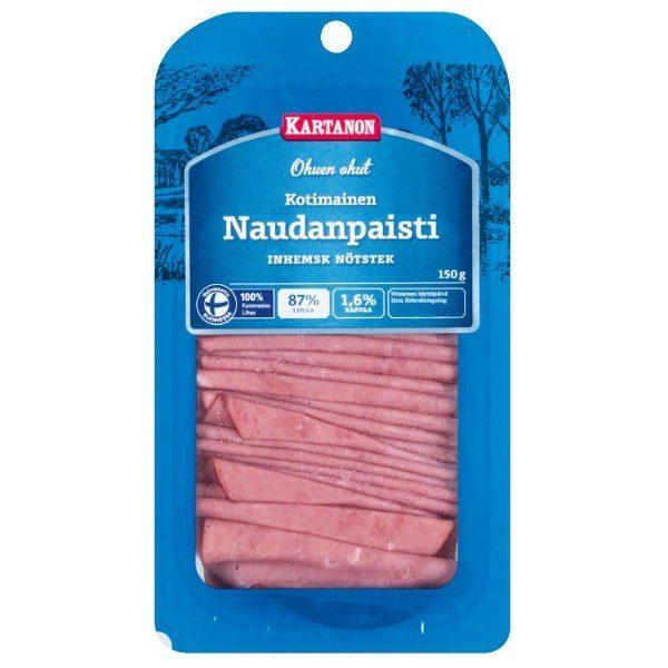 Ветчина из говядины в нарезке 87% мяса
