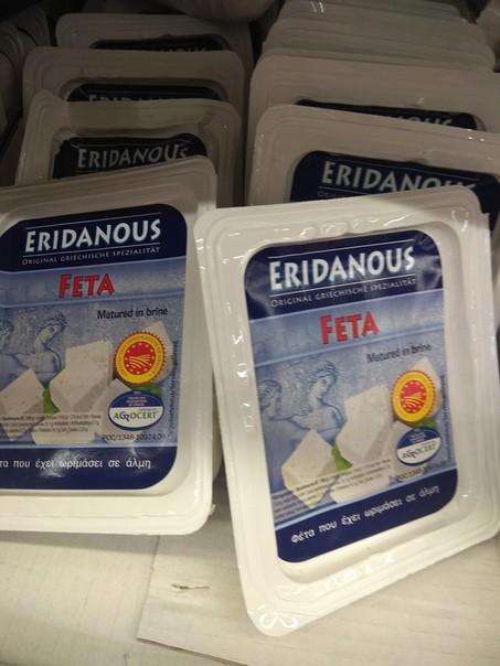 Фета ERIDANOUS 125 г