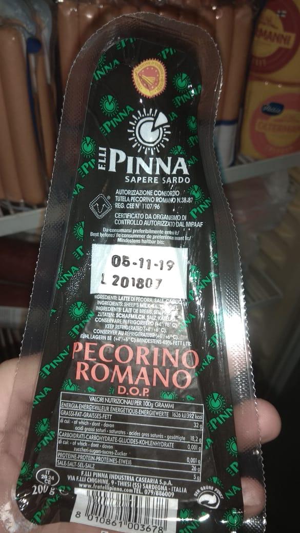 Пармезан Пекорино Романо 200 г