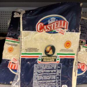 Пармезан Castelli Пармеджано Реджано 1 кг