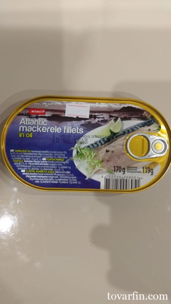 Филе макрели в масле Rimi