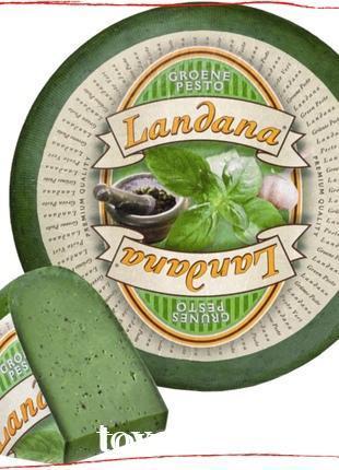 Сыр Landana Groene Pesto Ландана Песто Голландия
