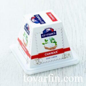 Сыр 45% из козьего молока Шавру Chavroux Ile De France п/у 150г.