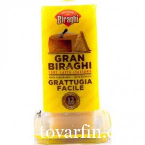 Сыр Гран Бираги (для натирания) 200 гр. твердый Италия