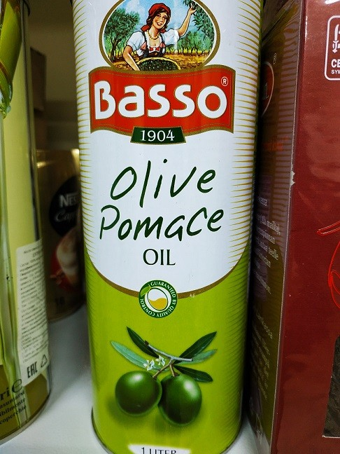 Оливковое масло для жарки Pomace Basso 1 л Италия