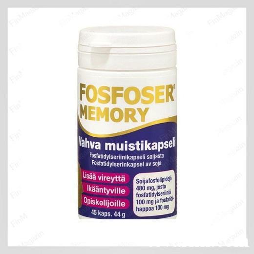 Fosfoser Memory 45 табл./44 гр