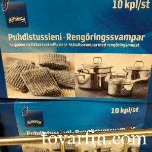 Мочалки / губки для мытья посуды пенящиеся 10 шт Rainbow