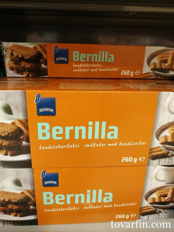 Печенье с карамелью и корицей 260гр Bernilla Rainbow