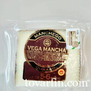Сыр овечий Манчего выдержанный 5 - 6 месяцев 150 г