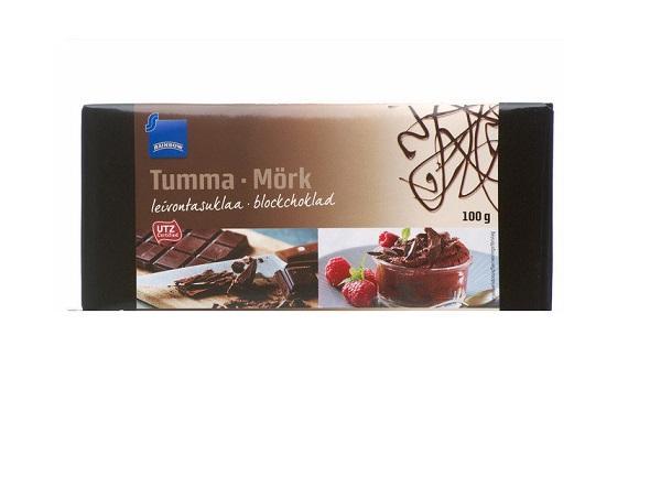 Темный шоколад для выпечки 70% Rainbow, 100 гр