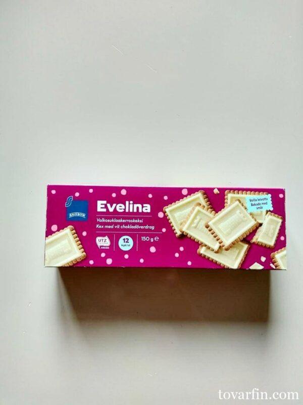 Печенье с белым шоколадом Evelina Rainbow