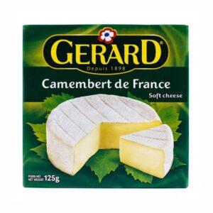 Сыр Камамбер Жерар Gerard de France с белой плесенью 125г